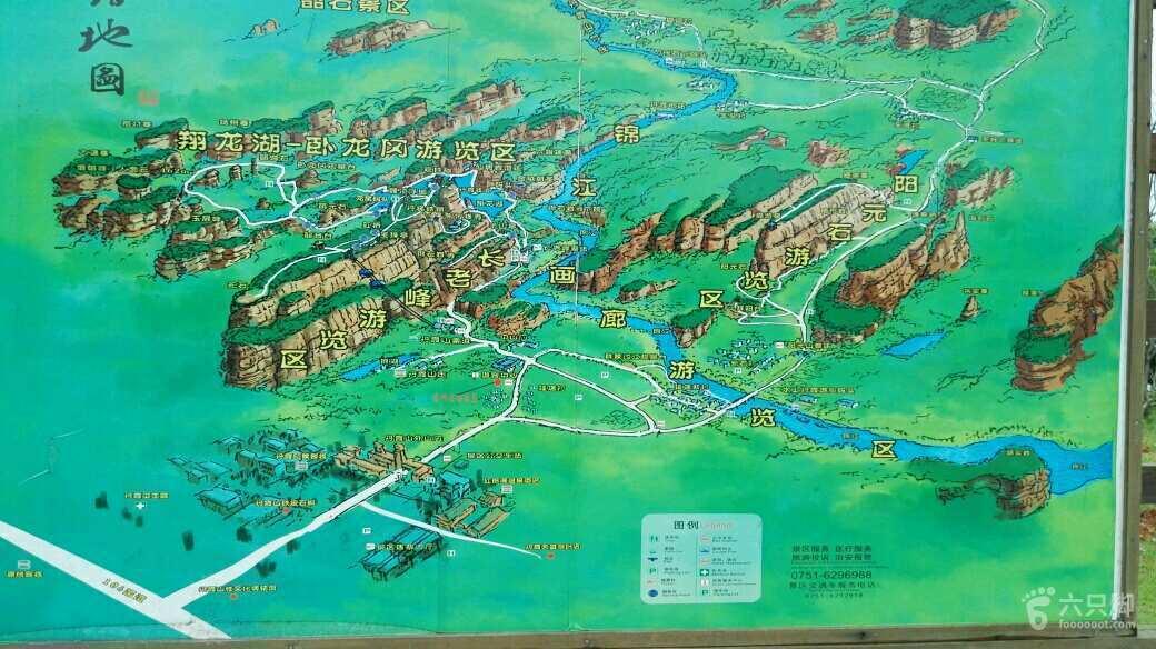 七彩丹霞风景区地图