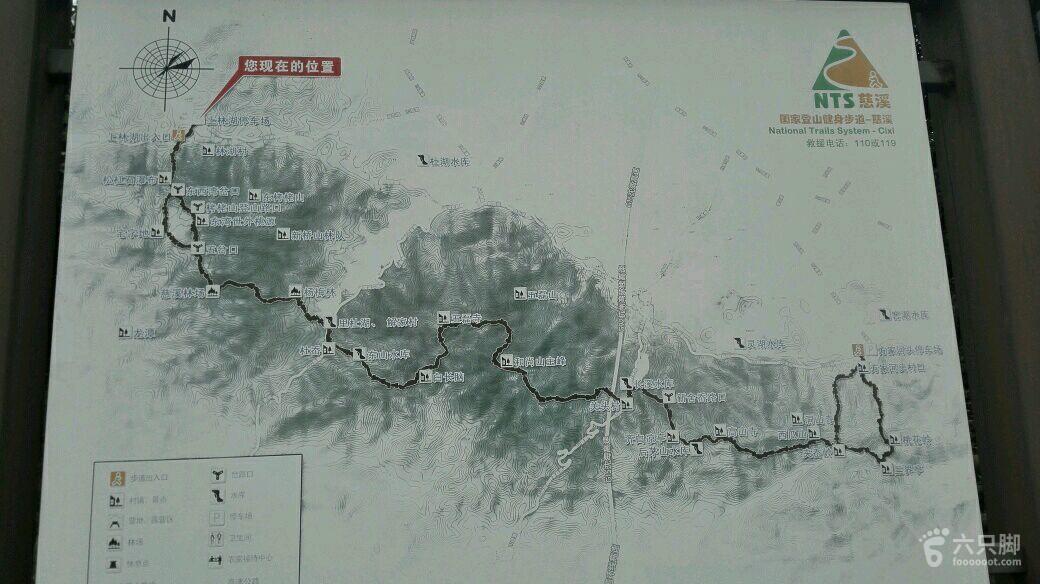 慈溪上林湖栲山风景区环线