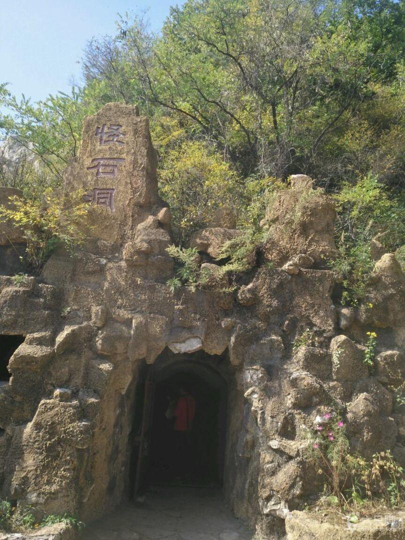 本溪湖景区—怪石洞