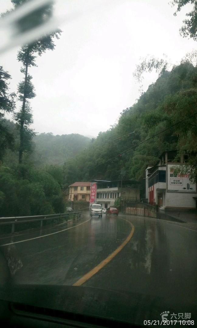 重庆至塘坝图片