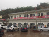 枣林坪镇镇政府