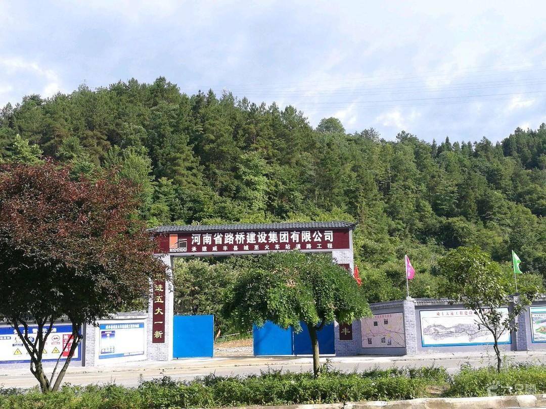 0720咸丰县至火车站道路工程