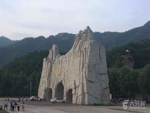 2017-07-19--武漢--汝陽西泰山遠眺西泰山,遠處兩亭