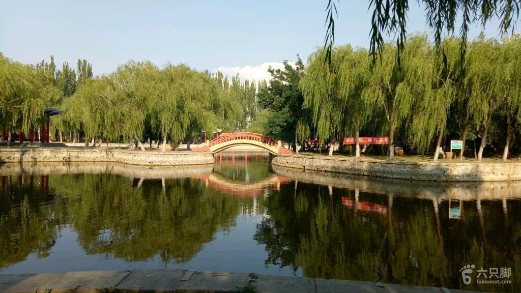 未命名楞严寺公园