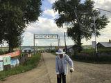 新兴乡新建村~老新兴村