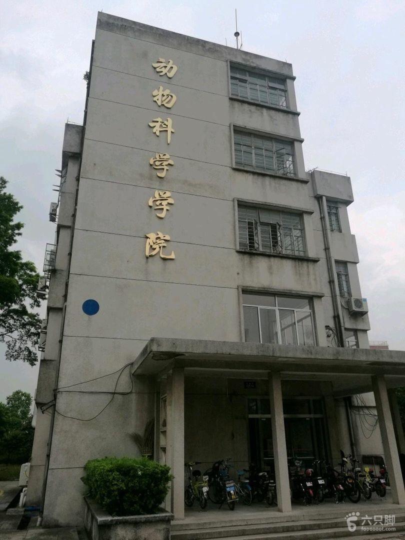 华南农业大学兽医学院有多少人?