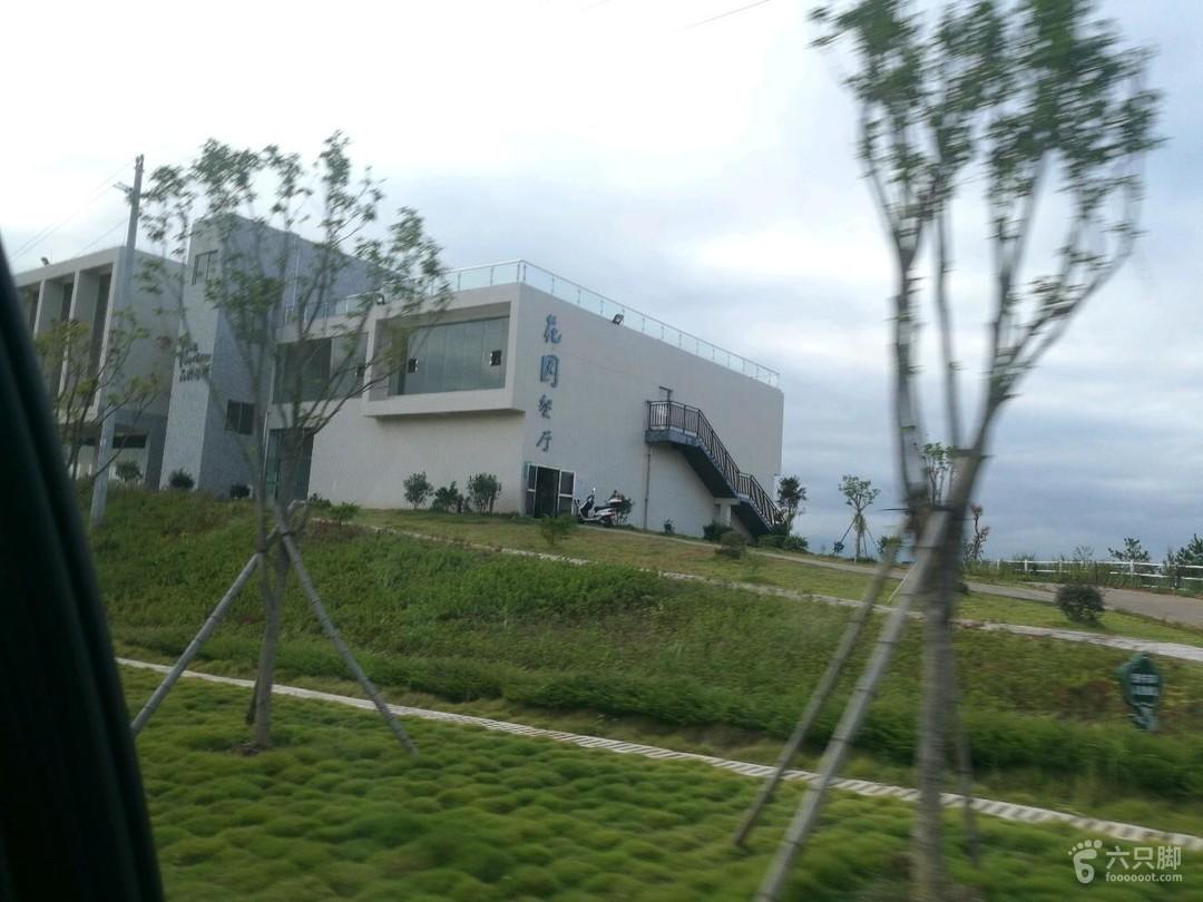 南雄香草世界森林公园餐厅图片