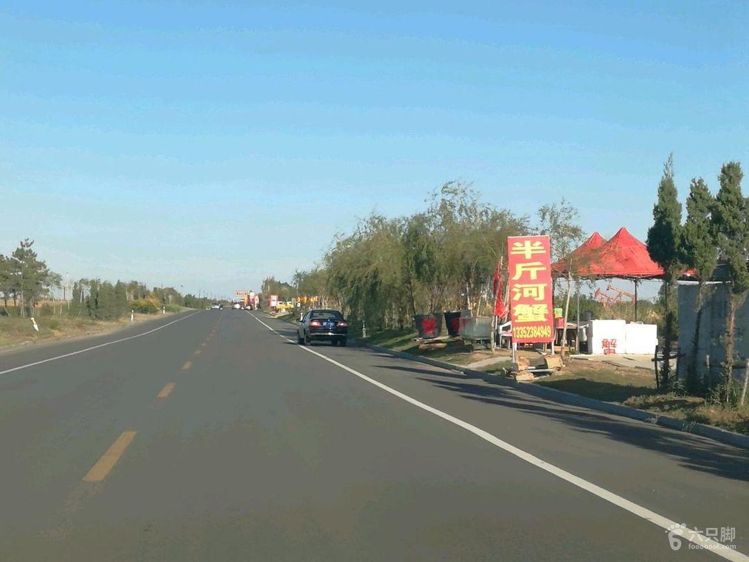 大连-赤峰红海滩至盘锦.未命名乌兹别克斯坦旅行攻略图片