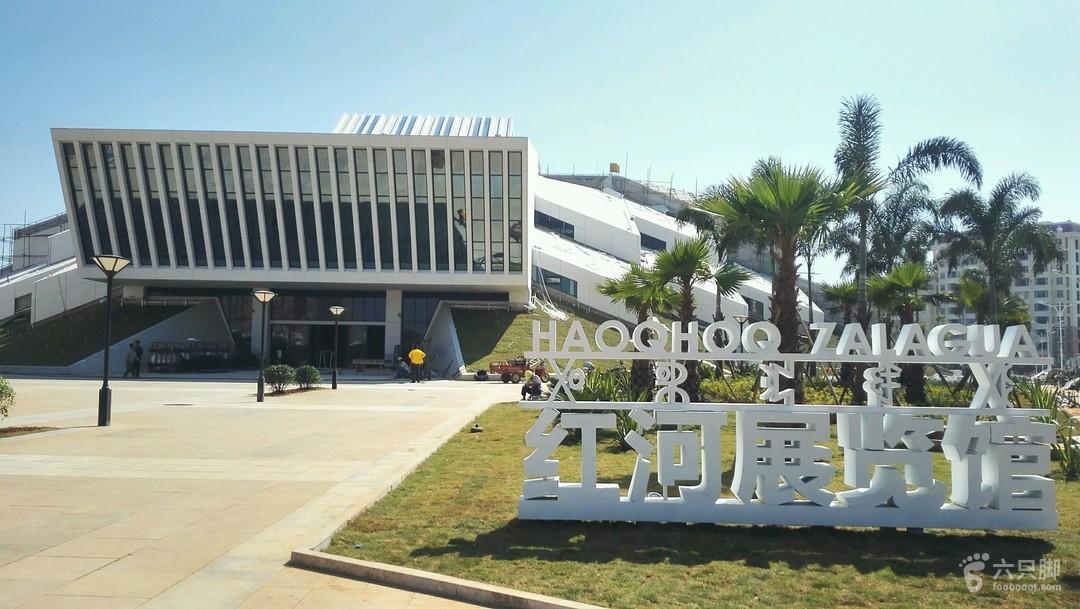 骑行碧色寨~长桥海~绿洲生态园红河展览馆