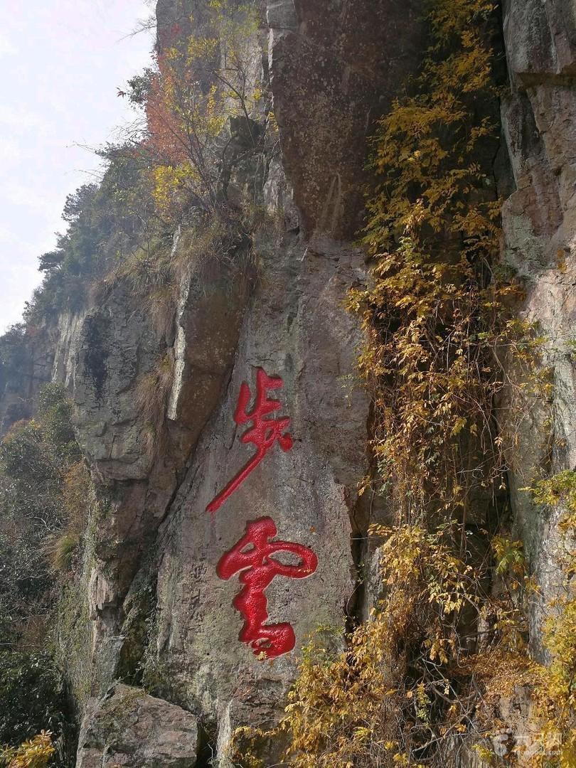 徐凫岩,董村,三十六湾,环线未命名