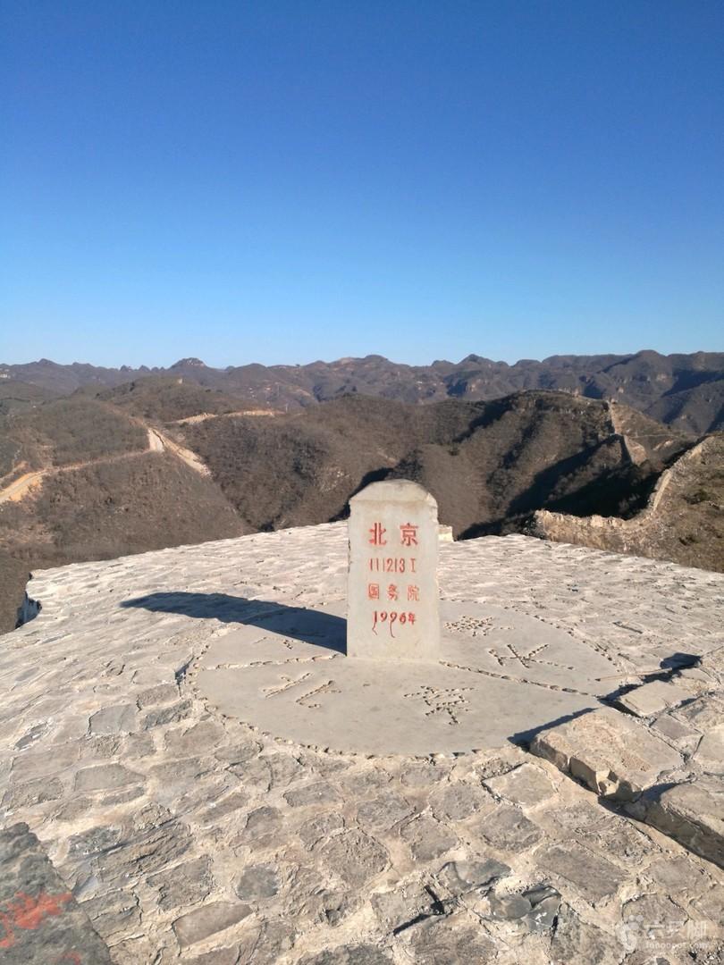 2017-12-06 登山红石门-三界碑-黄崖关三界碑