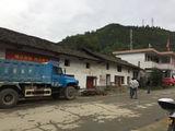 10*20米大小。房子拆除建广场