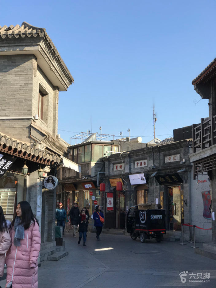 北京老胡同之南锣鼓巷什刹海后海鼓楼五道营环走未命名