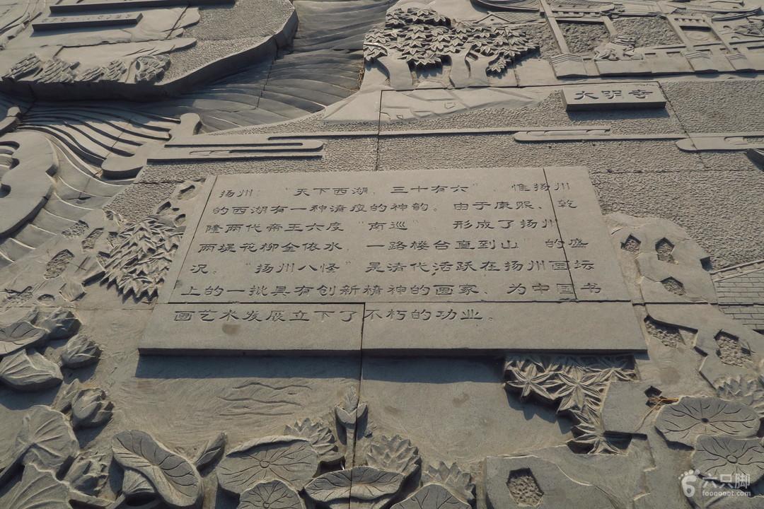 通州燕郊有色二部环湖小岛运河森林公园玉带桥东关大桥穿越IMG_7074