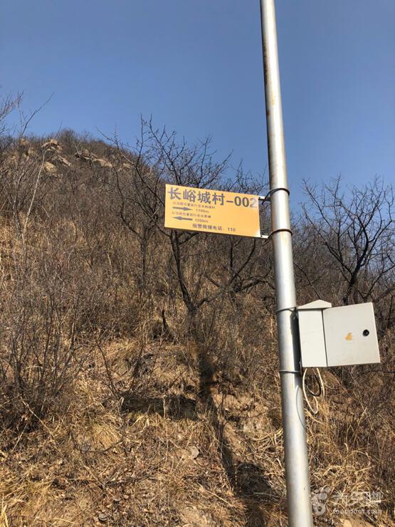 成峪城002