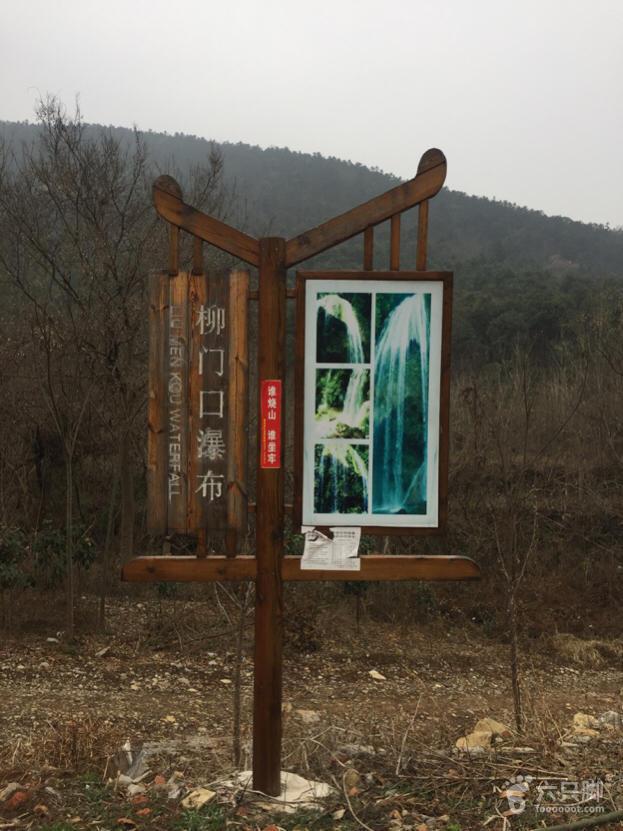 京山印刷机堆码电路图
