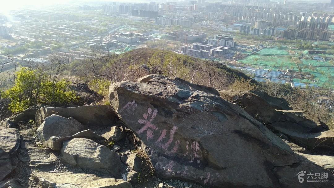 2018-04-17 香山四叶草(完整版)1:开始正式登山