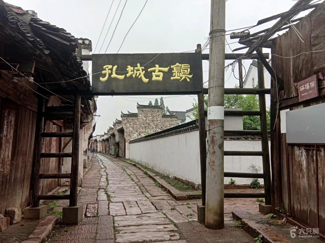 桐城孔城老街_桐城孔城老街3