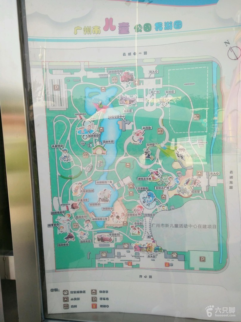 广州市儿童公园地图