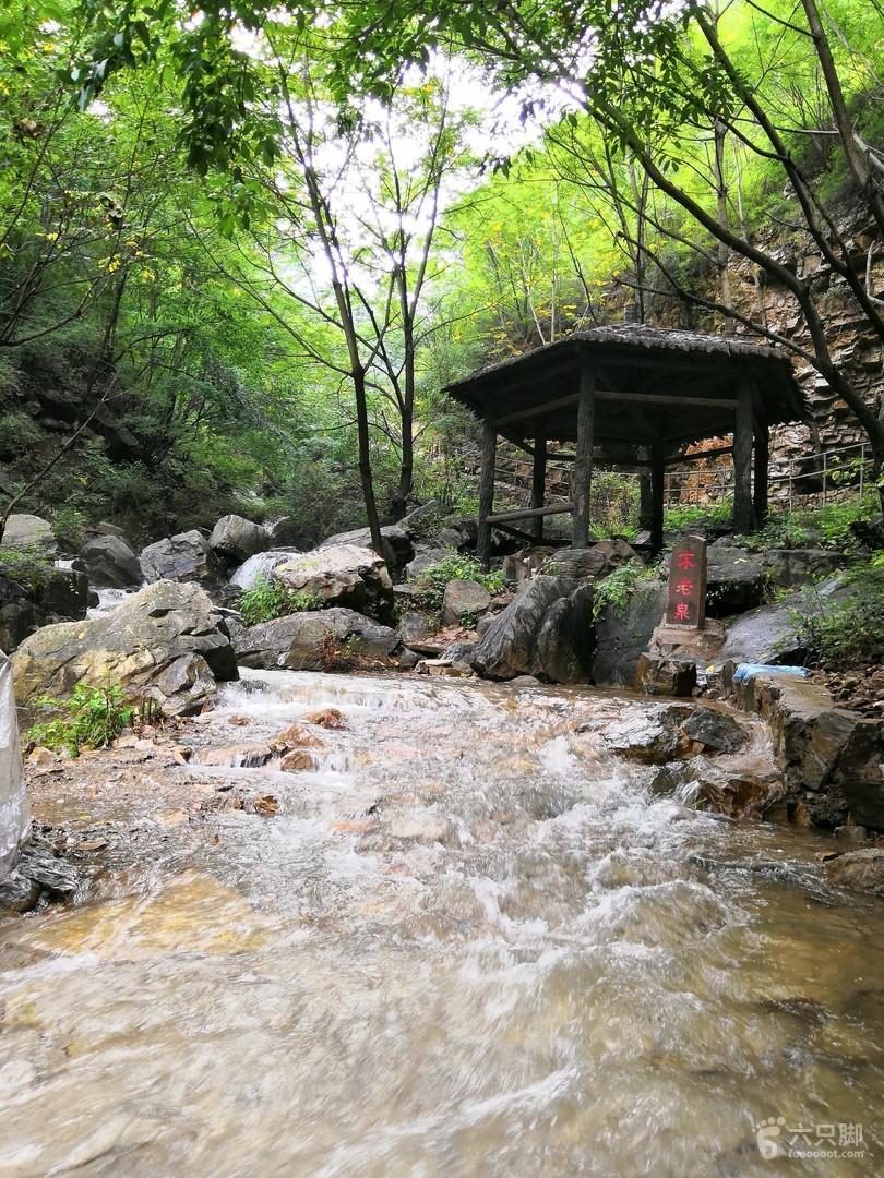 九龙潭自然风景区半程30