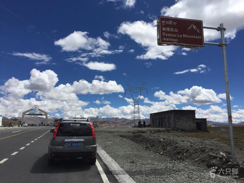 英雄之路|走遍西藏——阿里大环线(阿里中北线)(2018.9.10)日喀则拉孜,加措拉山垭口