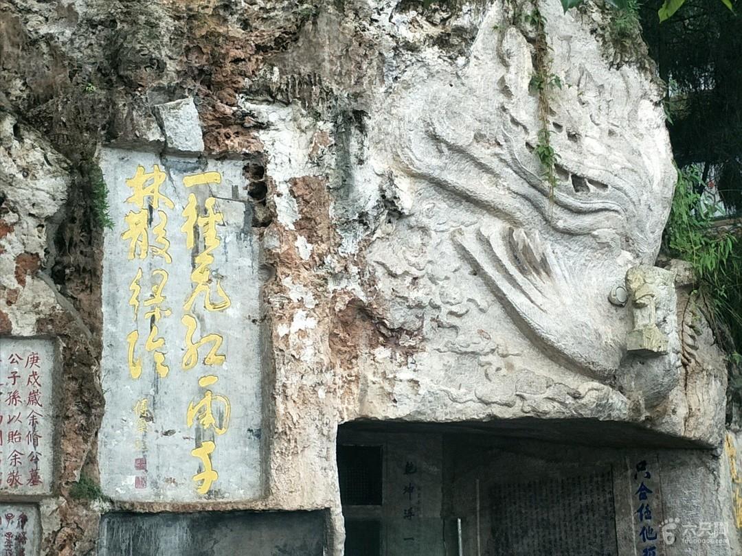 西山龙门2