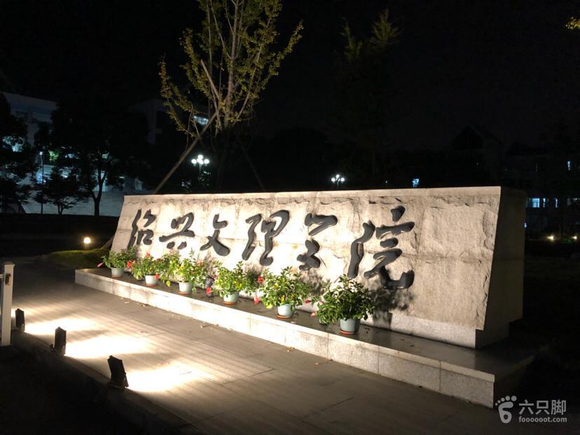 夜行风则江,廊桥水街文理环线脚印-20