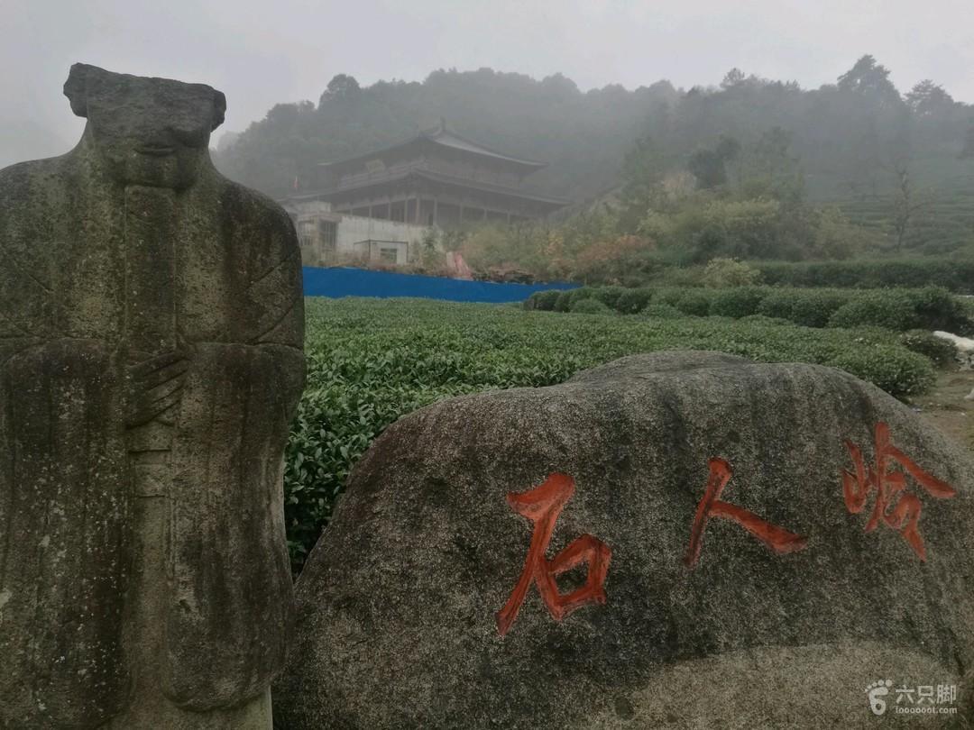 峰外峰·叶落知秋(天竺古道行)石人