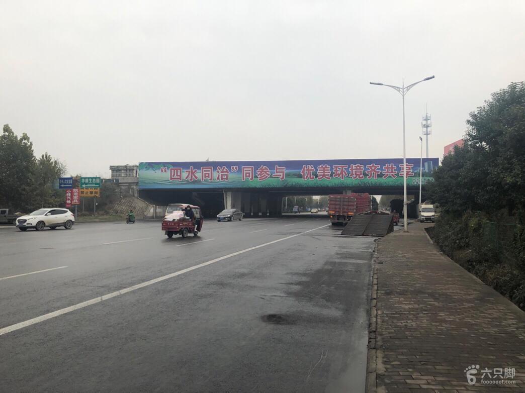 长葛产业新城脚印 5