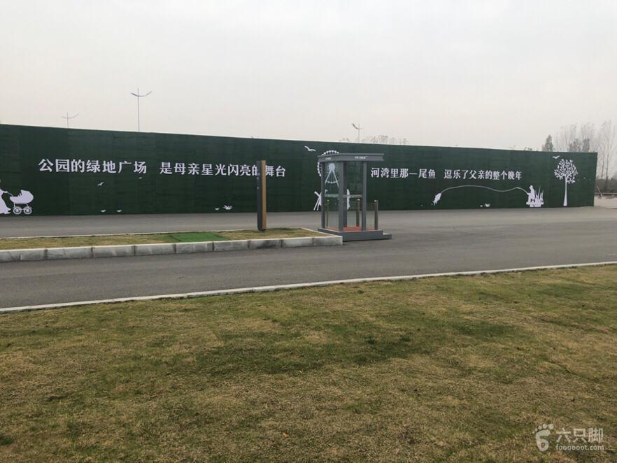 长葛产业新城脚印 14