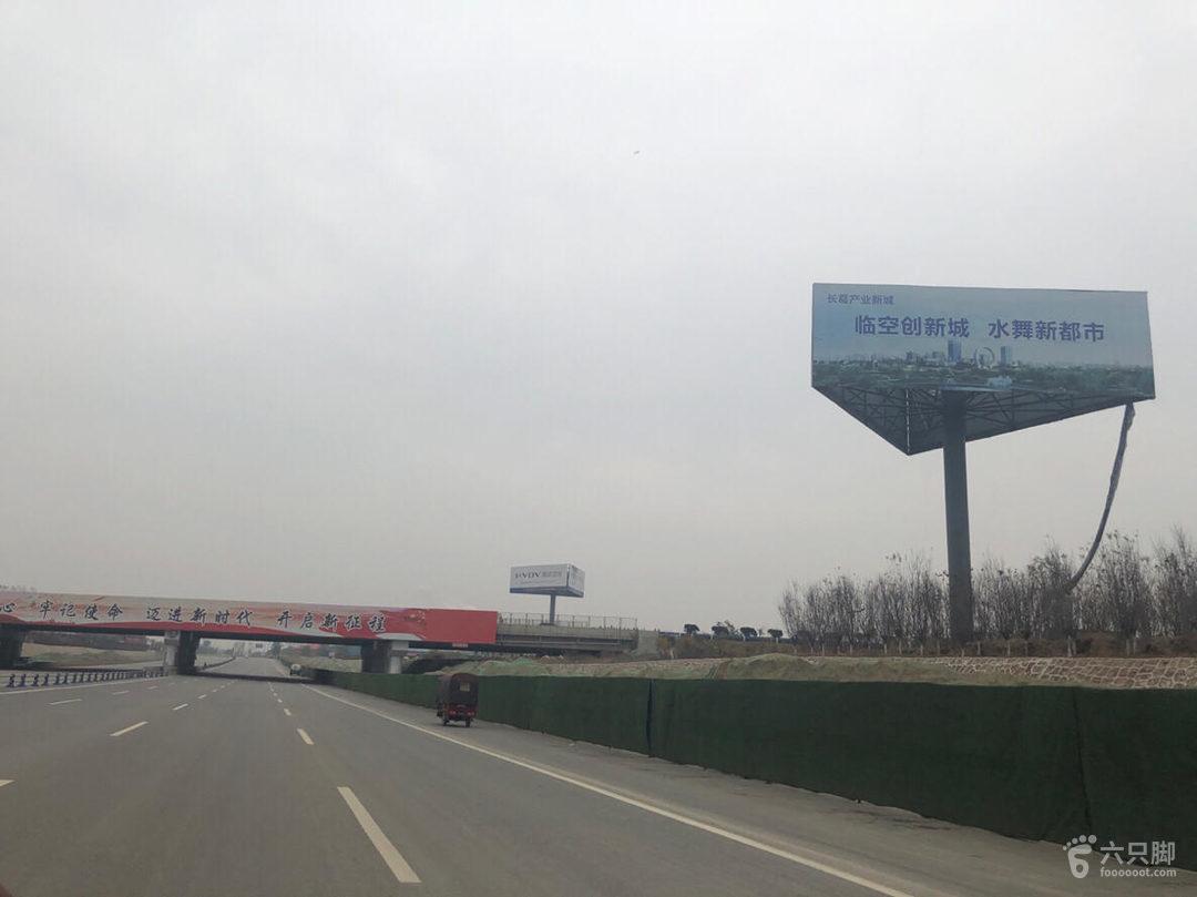 长葛产业新城脚印 9