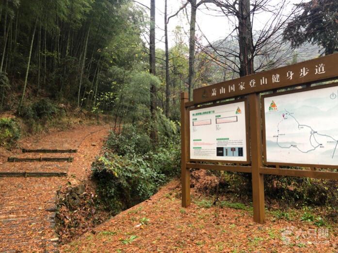 萧山国家登山健身步道小环线脚印-10