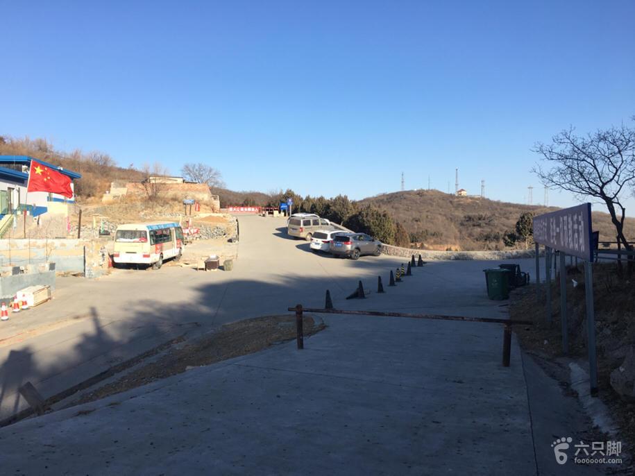 雍王府通往七处过车的路封死了