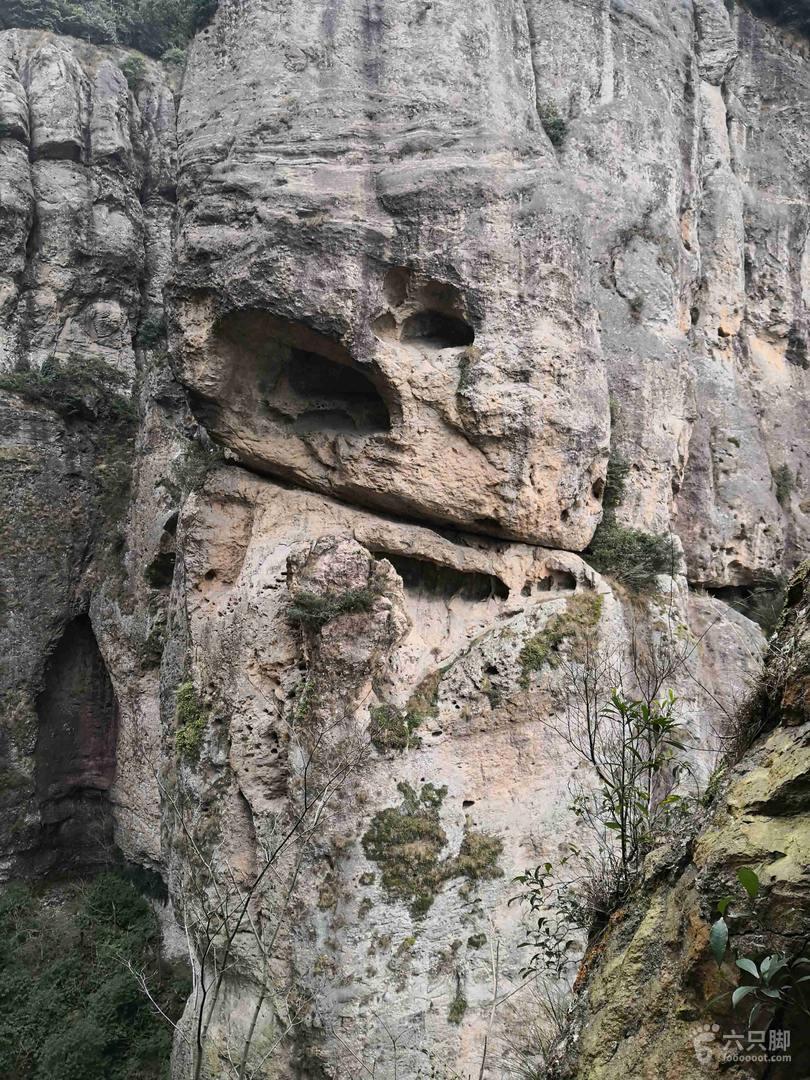 雁荡山方洞景区3