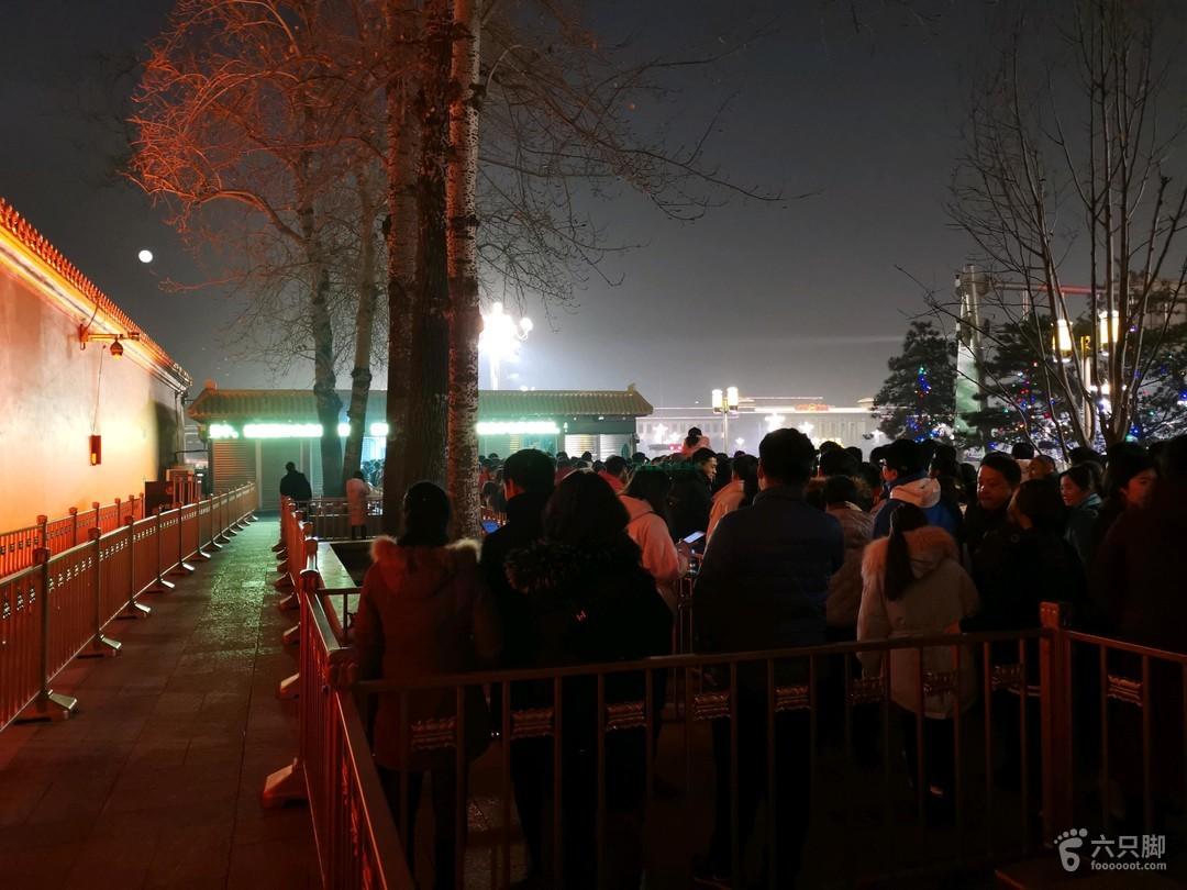 2019-02-19 中山公园