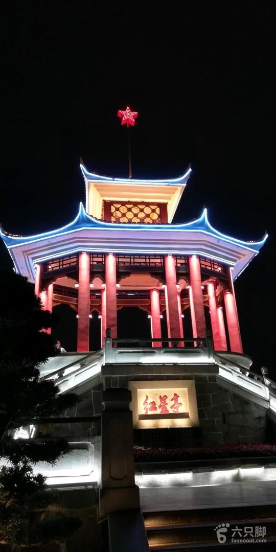 20190326重庆夜景,枇杷山公园,解放碑,大剧院。1
