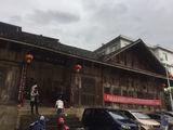 知青陈列馆