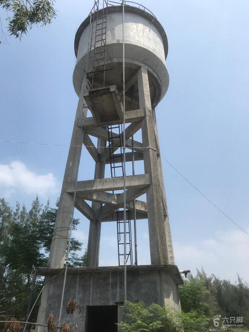 南華村水塔