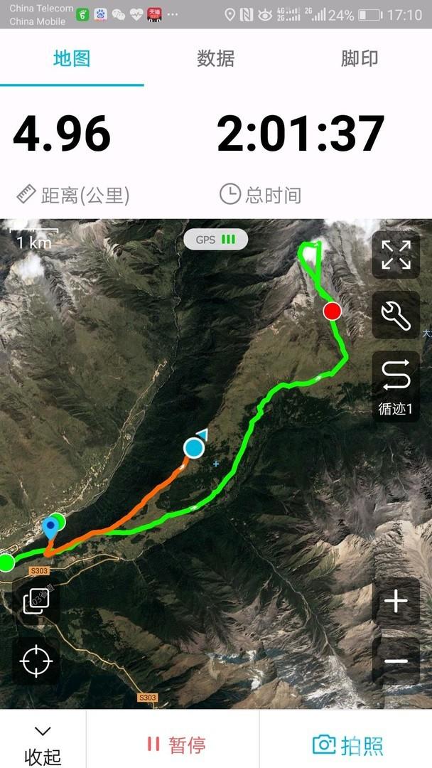 2018-01-07 长坪村-四姑娘山大峰山脊越野拉练。未命名