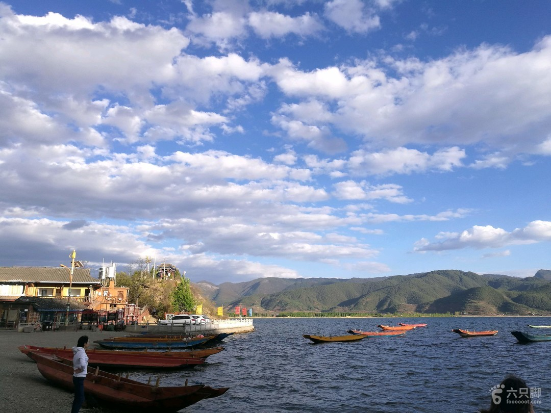 环游泸沽湖3