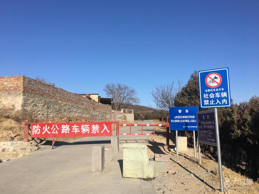 雍王府通往西森和香山过车的路封死了