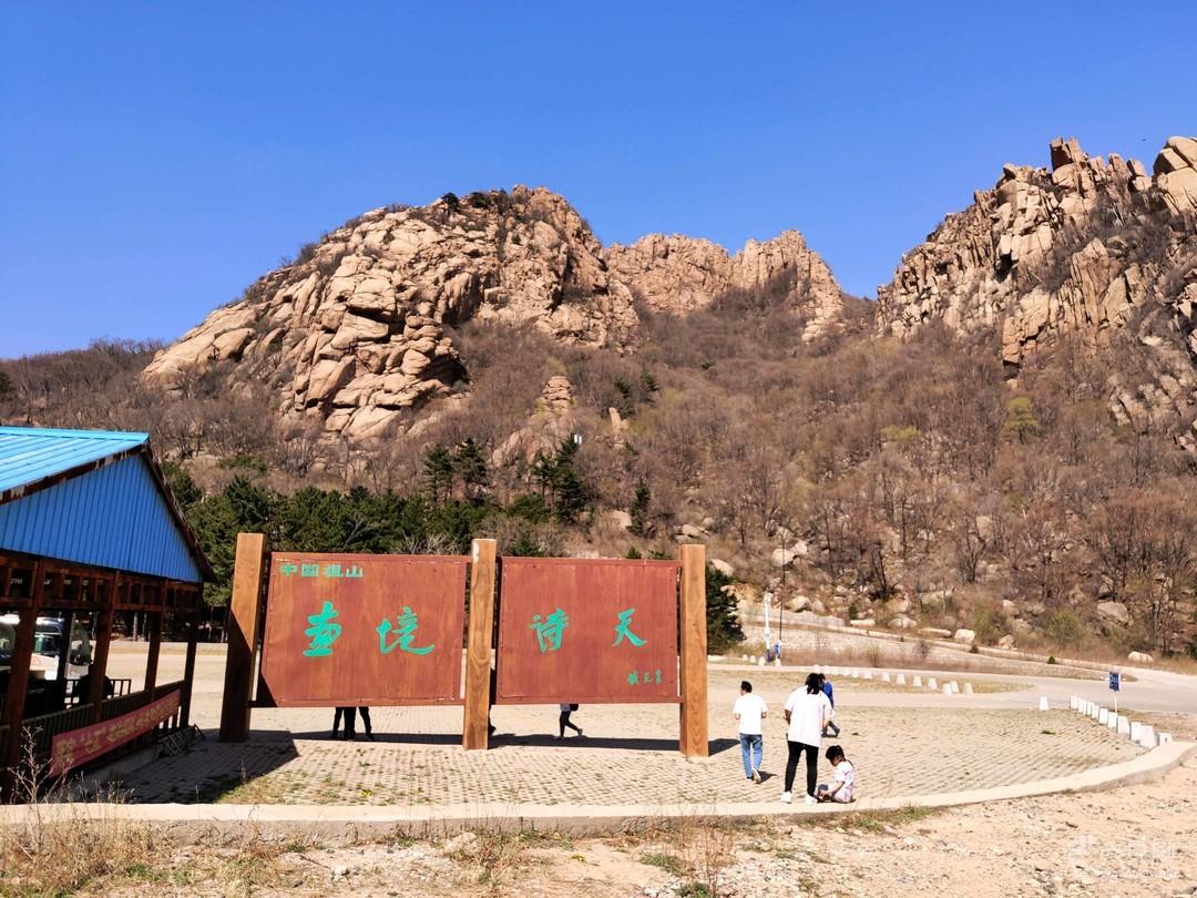 祖山风景区(十里画廊-王母峰-玉女峰)1