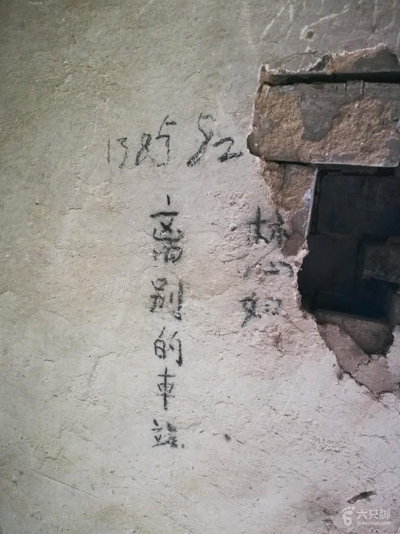 相岙-相岙水库-南联-绿野山庄-相岙环线25废弃车站