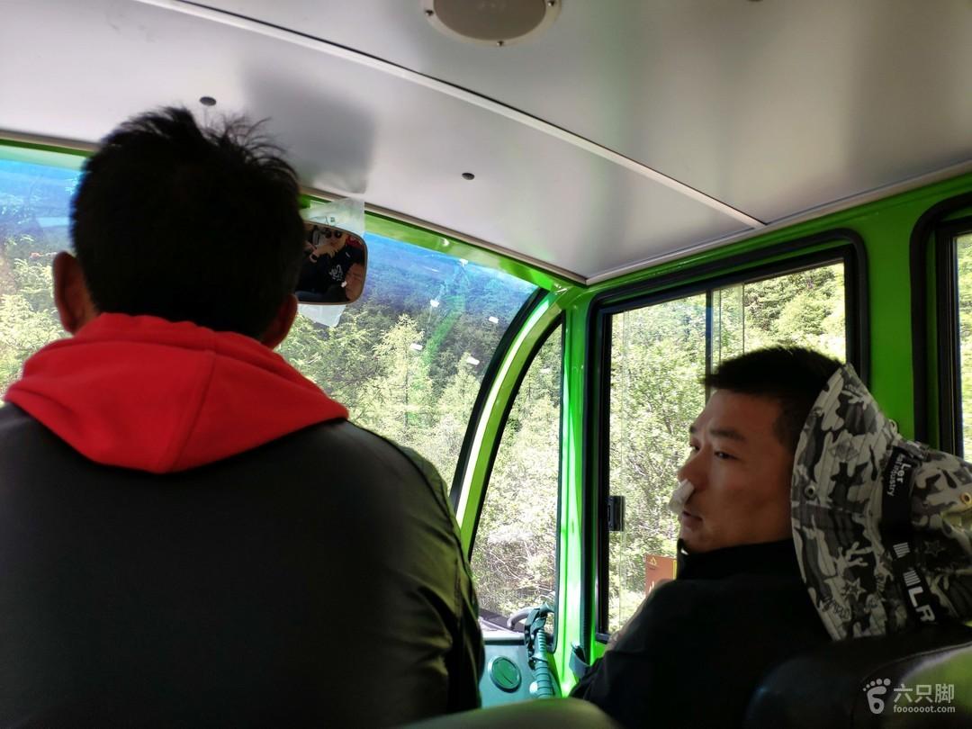 20190531稻城亚丁爬山。41