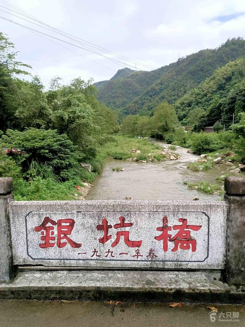 2019-08-25 骑行 (平阳腾蛟赤岩山风景区)2