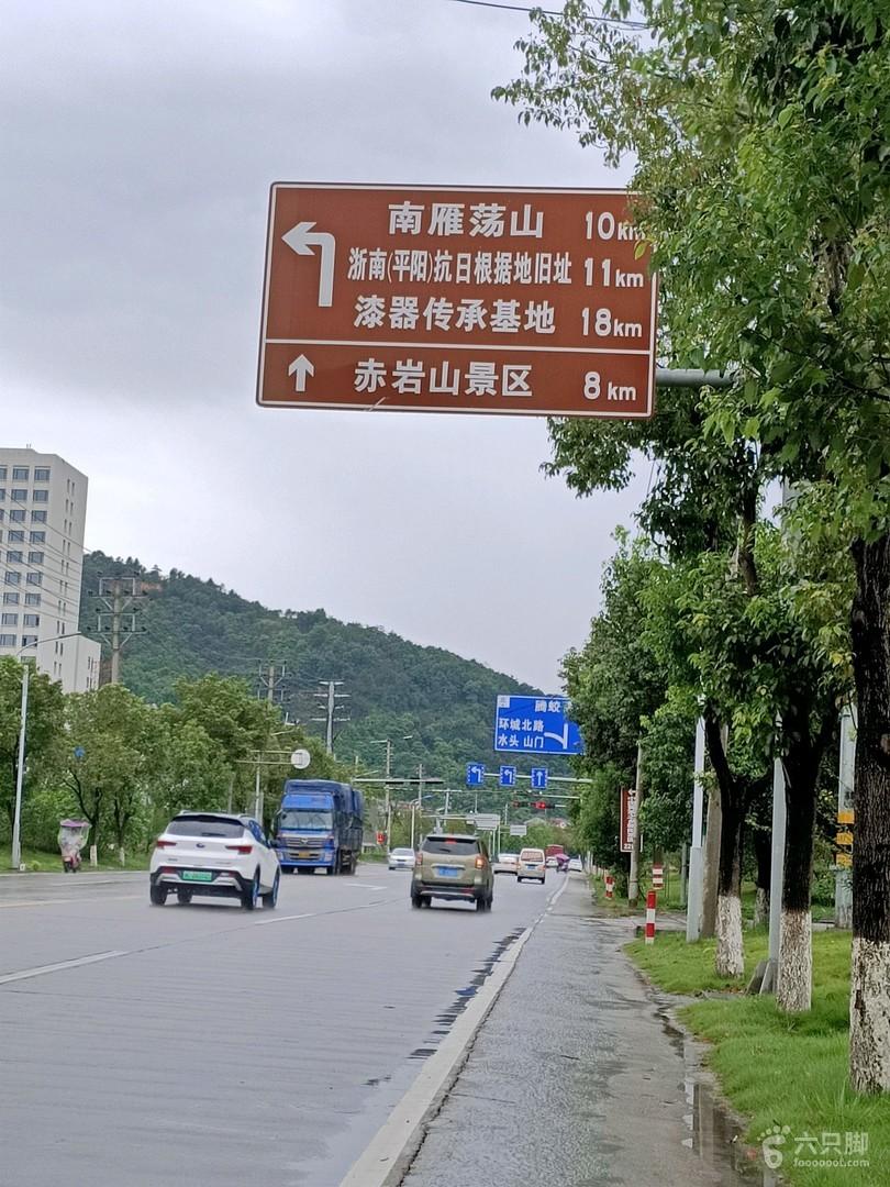 2019-08-25 骑行 (平阳腾蛟赤岩山风景区)28