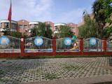 惠安幼兒園