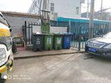 南門商業街區第2個垃圾桶站點