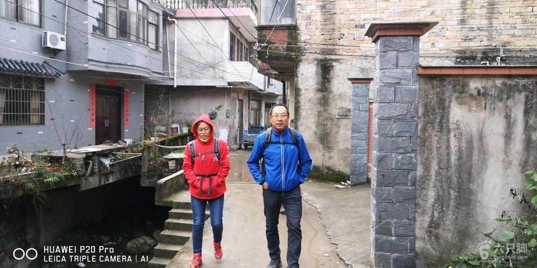 2020-01-05 安徽歙县黄备隐里村~盘岭头~贤源村徒步1