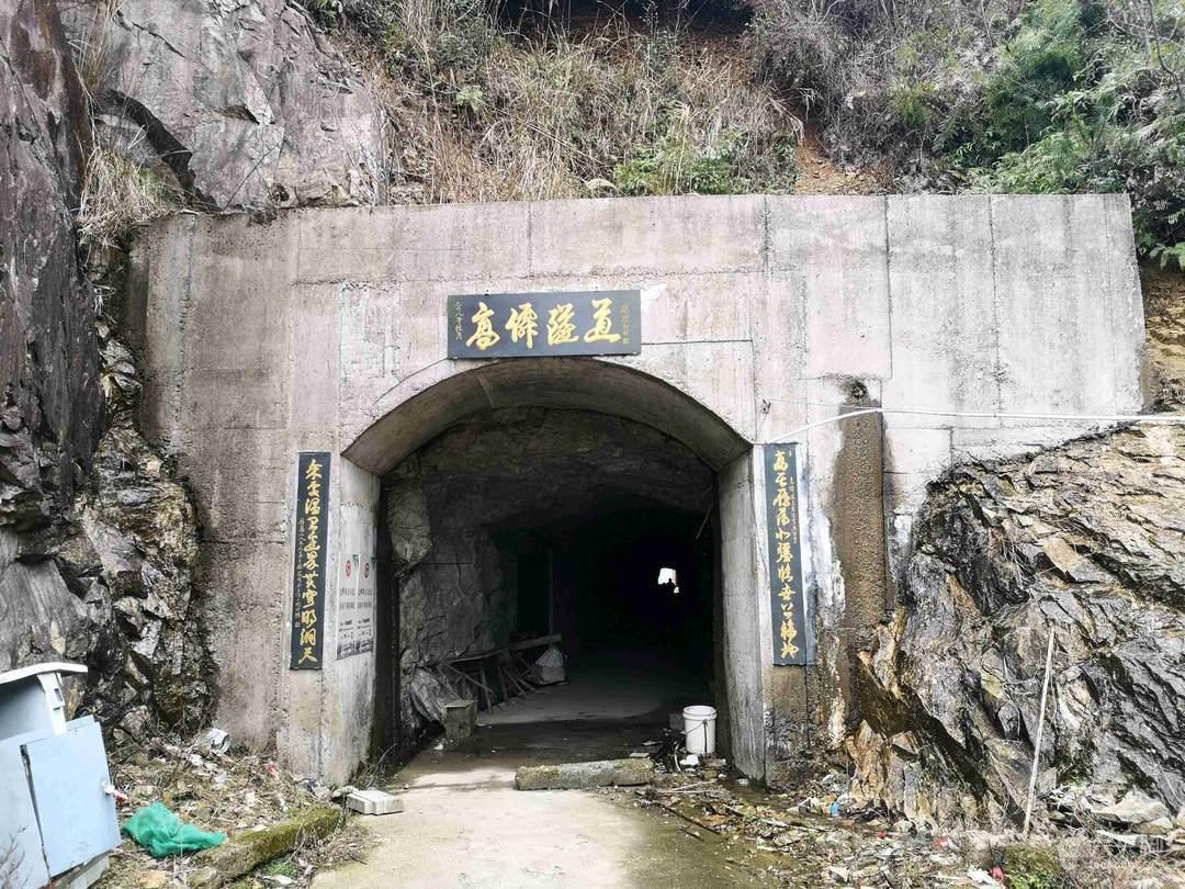 2020-01-18樂清 仙人硐-仙人橋-仙姑洞-五巖峰穿越3